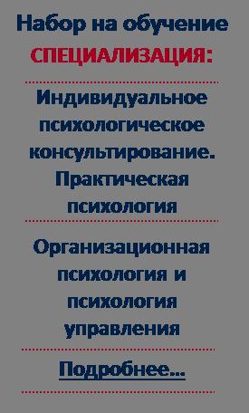 Набор на обучение. Профессиональная переподготовка. Воронеж